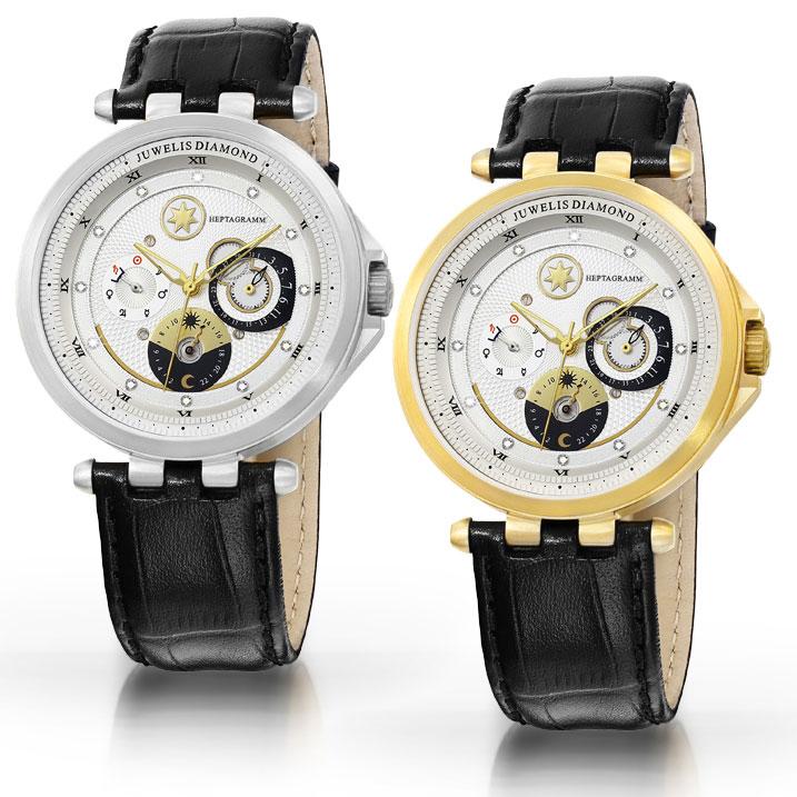 Juwelis Heptagramm Unisex Armbanduhren-Set