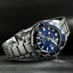 cb333f36a Citizen Promaster Marine BN0201-88L Diver Eco Drive Mens Super Titanium ...