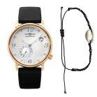 Zeppelin Luna 7633-5 Elegant Womens Timekeeper with...