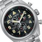 Citizen Field Chrono Gents Super Titanium watch AT2480-81E Eco Drive